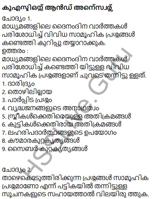 Kerala Syllabus 9th Standard Social Science Solutions Chapter 9 Towards a Bright Future in Malayalam 2