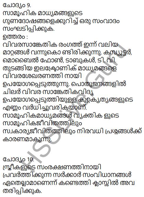 Kerala Syllabus 9th Standard Social Science Solutions Chapter 9 Towards a Bright Future in Malayalam 9