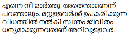 Kerala Padavali Malayalam Standard 10 Solutions Unit 2 Chapter 2 Priyadarshanam 26