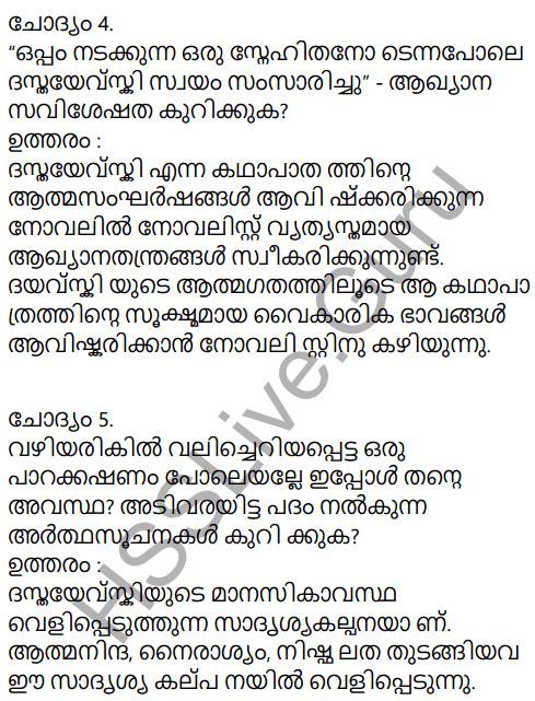 Kerala Padavali Malayalam Standard 10 Solutions Unit 3 Chapter 3 Athmavinte Velipadukal 15