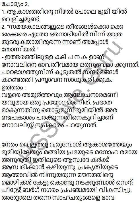 Kerala Padavali Malayalam Standard 10 Solutions Unit 3 Chapter 3 Athmavinte Velipadukal 2