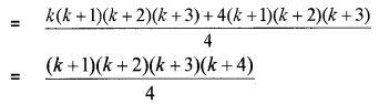 Plus One Maths Principle of Mathematical Induction Four Mark Questions and Answers 11