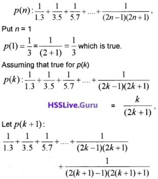 Plus One Maths Principle of Mathematical Induction Four Mark Questions and Answers 13