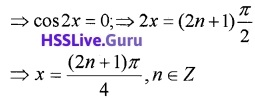 Plus One Maths Trigonometric Functions Three Mark Questions and Answers 10