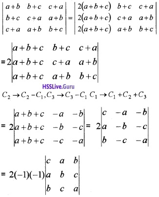 Plus Two Maths Determinants 3 Mark Questions and Answers 15