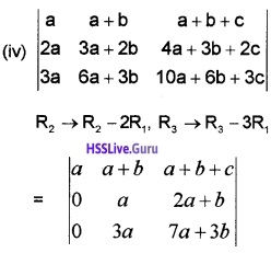 Plus Two Maths Determinants 4 Mark Questions and Answers 38