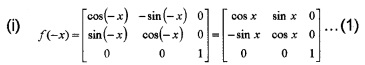Plus Two Maths Determinants 4 Mark Questions and Answers 51