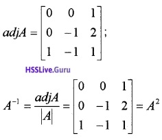 Plus Two Maths Determinants 4 Mark Questions and Answers 55