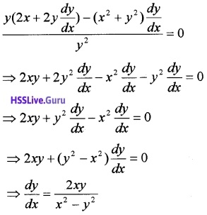 Plus Two Maths Differential Equations 3 Mark Questions and Answers 24