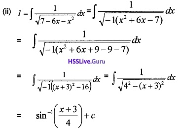 Plus Two Maths Integrals 3 Mark Questions and Answers 17