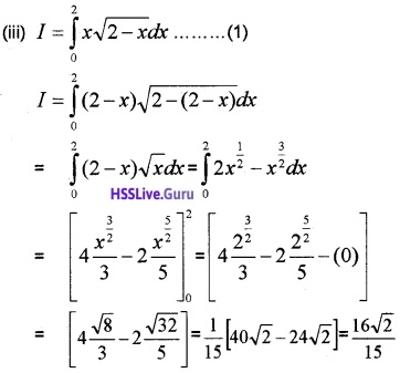 Plus Two Maths Integrals 3 Mark Questions and Answers 22