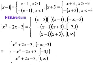 Plus Two Maths Integrals 3 Mark Questions and Answers 55
