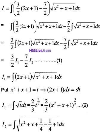 Plus Two Maths Integrals 3 Mark Questions and Answers 62