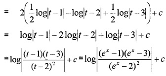 Plus Two Maths Integrals 3 Mark Questions and Answers 99