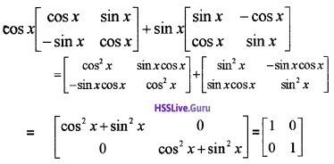 Plus Two Maths Matrices 3 Mark Questions and Answers 1