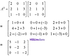 Plus Two Maths Matrices 3 Mark Questions and Answers 3