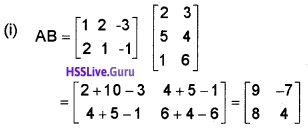 Plus Two Maths Matrices 3 Mark Questions and Answers 52