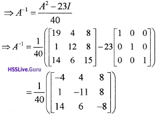 Plus Two Maths Matrices 6 Mark Questions and Answers 64
