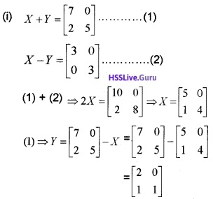 Plus Two Maths Matrices 6 Mark Questions and Answers 71