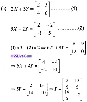 Plus Two Maths Matrices 6 Mark Questions and Answers 72