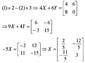 Plus Two Maths Matrices 6 Mark Questions and Answers 73