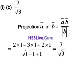 Plus Two Maths Vector Algebra 3 Mark Questions and Answers 10