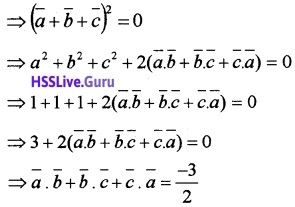 Plus Two Maths Vector Algebra 3 Mark Questions and Answers 17