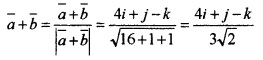 Plus Two Maths Vector Algebra 3 Mark Questions and Answers 38