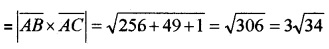 Plus Two Maths Vector Algebra 3 Mark Questions and Answers 42