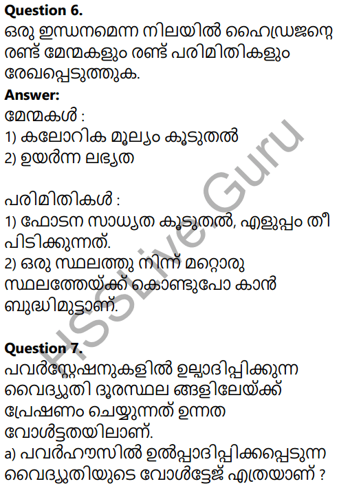 Kerala SSLC Physics Model Question Paper 3 Malayalam Medium 3