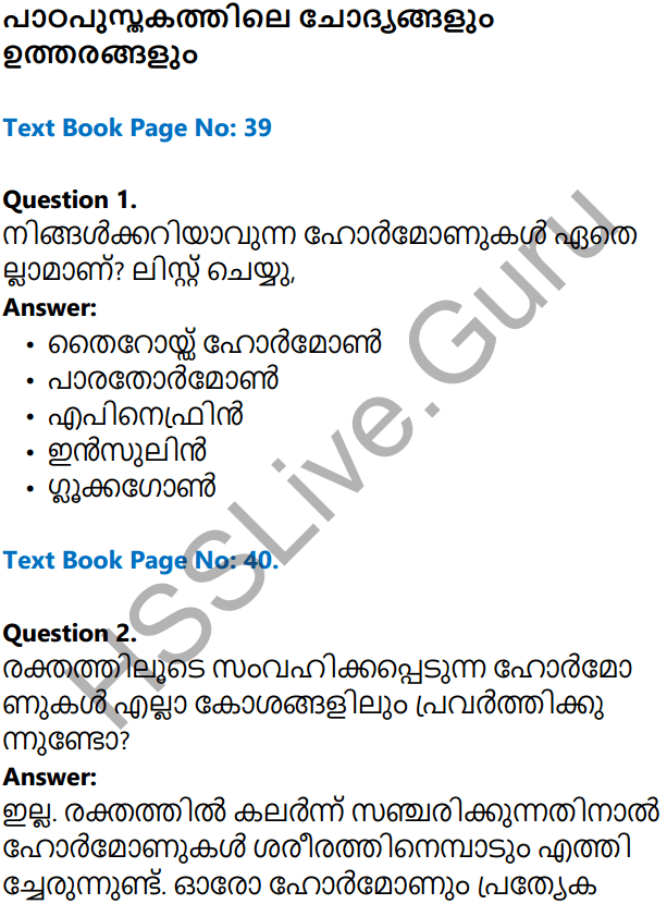 Kerala Syllabus 10th Standard Biology Solutions Chapter 3 Chemical Messages for Homeostasis in Malayalam 1