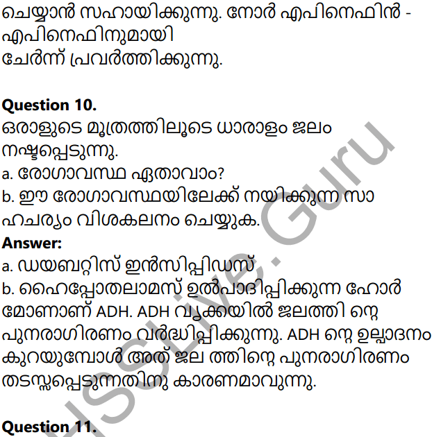 Kerala Syllabus 10th Standard Biology Solutions Chapter 3 Chemical Messages for Homeostasis in Malayalam 57