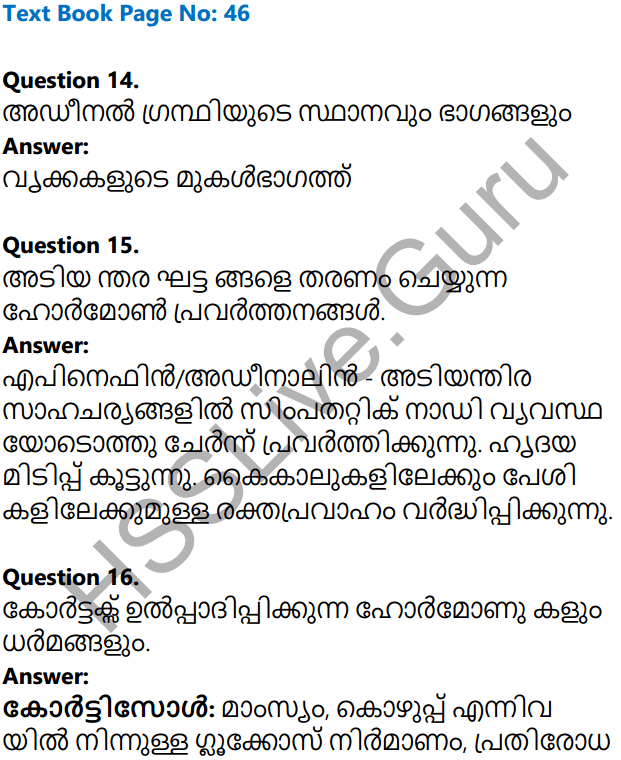 Kerala Syllabus 10th Standard Biology Solutions Chapter 3 Chemical Messages for Homeostasis in Malayalam 8