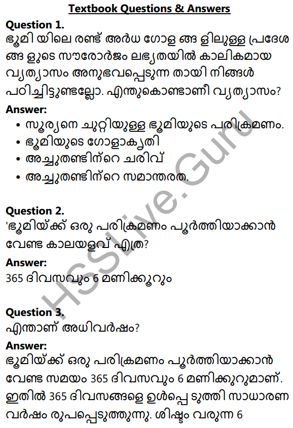 Kerala Syllabus 10th Standard Social Science Solutions Chapter 1 Seasons and Time in Malayalam 1