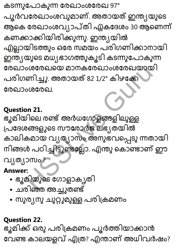 Kerala Syllabus 10th Standard Social Science Solutions Chapter 1 Seasons and Time in Malayalam 12