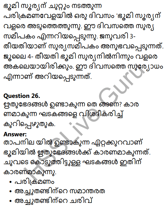 Kerala Syllabus 10th Standard Social Science Solutions Chapter 1 Seasons and Time in Malayalam 15