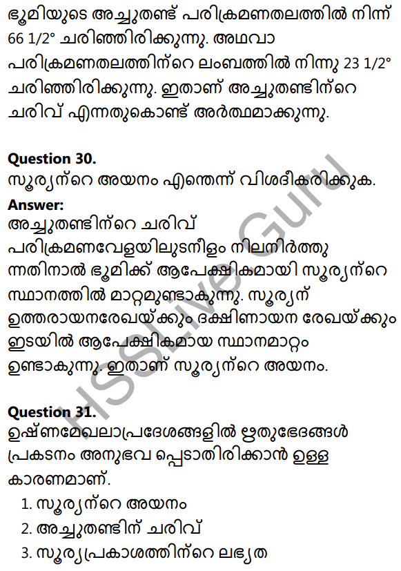 Kerala Syllabus 10th Standard Social Science Solutions Chapter 1 Seasons and Time in Malayalam 17