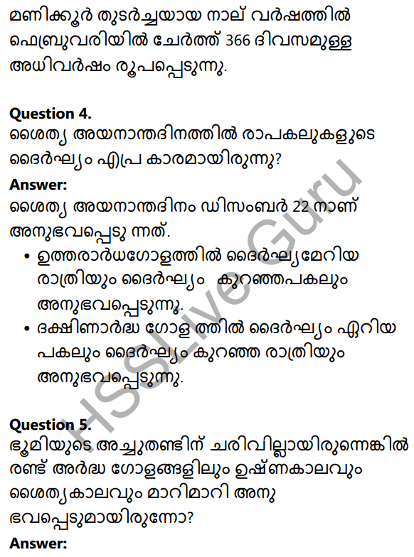 Kerala Syllabus 10th Standard Social Science Solutions Chapter 1 Seasons and Time in Malayalam 2