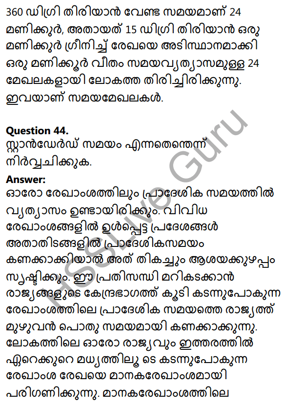 Kerala Syllabus 10th Standard Social Science Solutions Chapter 1 Seasons and Time in Malayalam 28