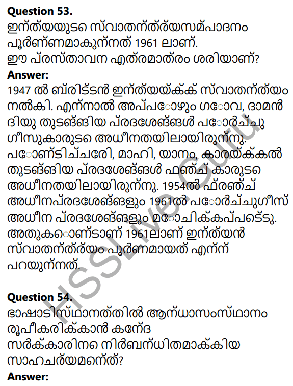 Kerala Syllabus 10th Standard Social Science Solutions Chapter 7 India after Independence 38