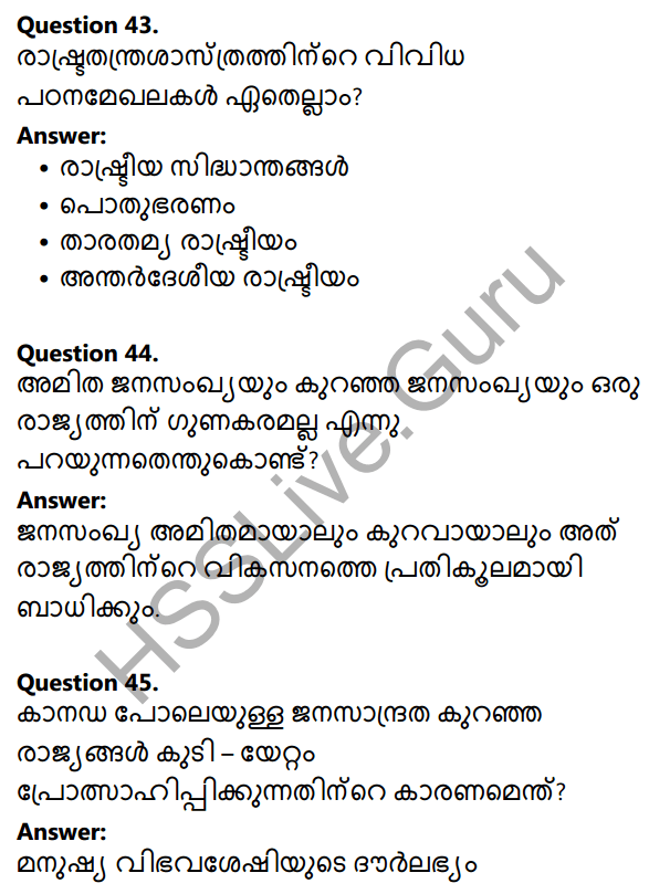 Kerala Syllabus 10th Standard Social Science Solutions Chapter 9 The State and Political Science in Malayalam 25