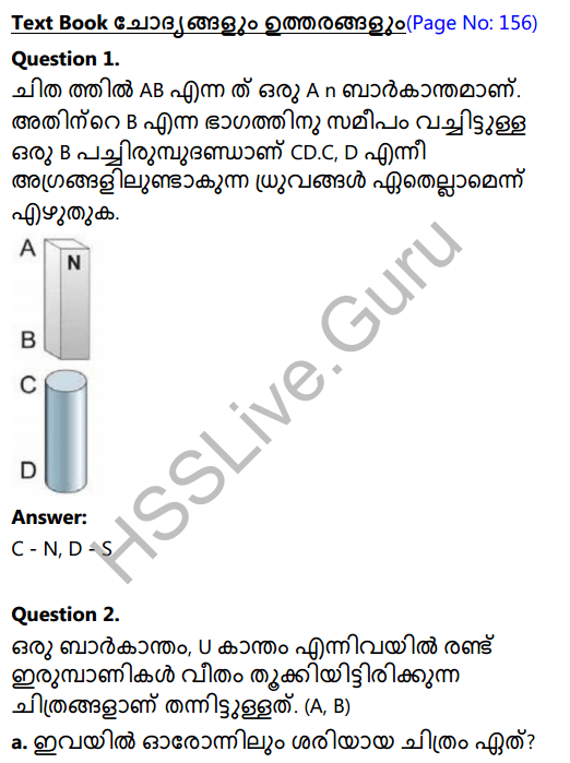 Kerala Syllabus 8th Standard Basic Science Solutions Chapter 11 Magnetism in Malayalam 1