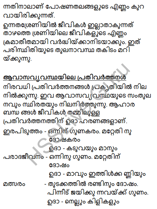 Kerala Syllabus 8th Standard Basic Science Solutions Chapter 13 Diversity for Sustenance in Malayalam 5
