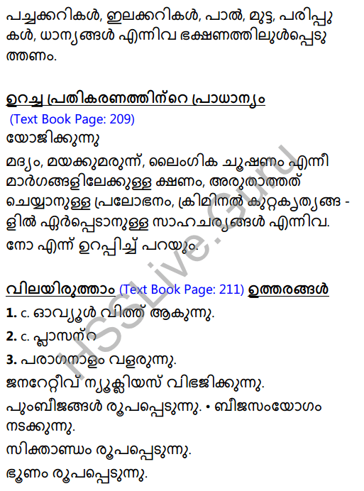 Kerala Syllabus 8th Standard Basic Science Solutions Chapter 14 For the Continuity of Generations in Malayalam 11