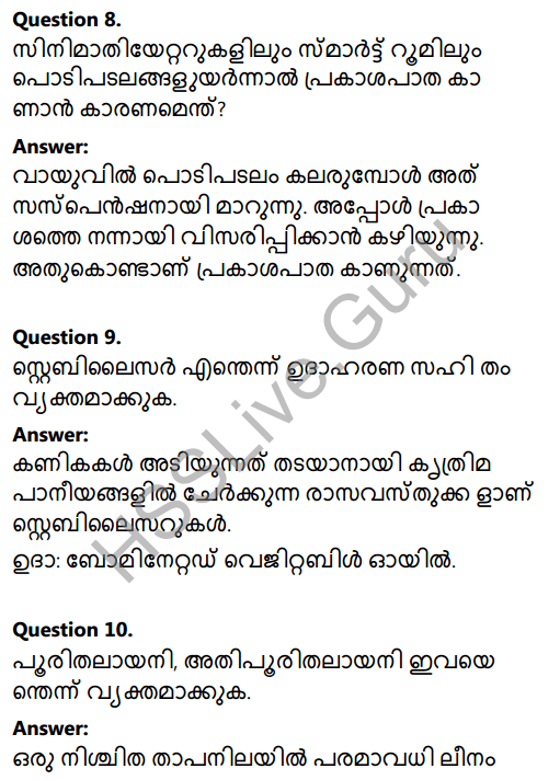 Kerala Syllabus 8th Standard Basic Science Solutions Chapter 15 Solutions in Malayalam 10