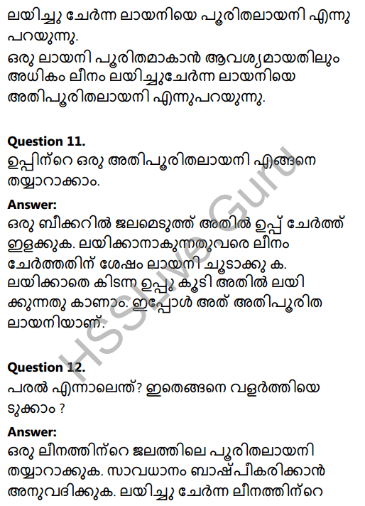 Kerala Syllabus 8th Standard Basic Science Solutions Chapter 15 Solutions in Malayalam 11