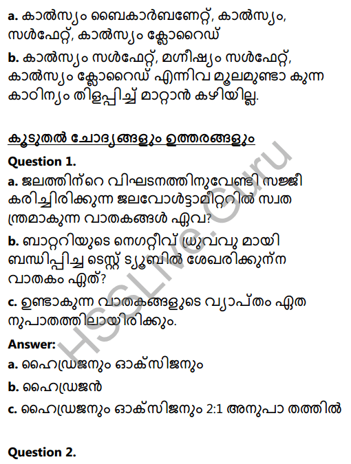 Kerala Syllabus 8th Standard Basic Science Solutions Chapter 16 Water in Malayalam 6