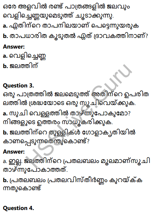 Kerala Syllabus 8th Standard Basic Science Solutions Chapter 16 Water in Malayalam 7