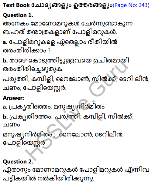 Kerala Syllabus 8th Standard Basic Science Solutions Chapter 17 Fibres and Plastics in Malayalam 1