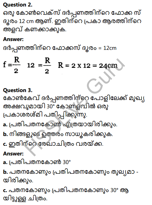 Kerala Syllabus 8th Standard Basic Science Solutions Chapter 18 Reflection of Light in Spherical Mirrors in Malayalam 2